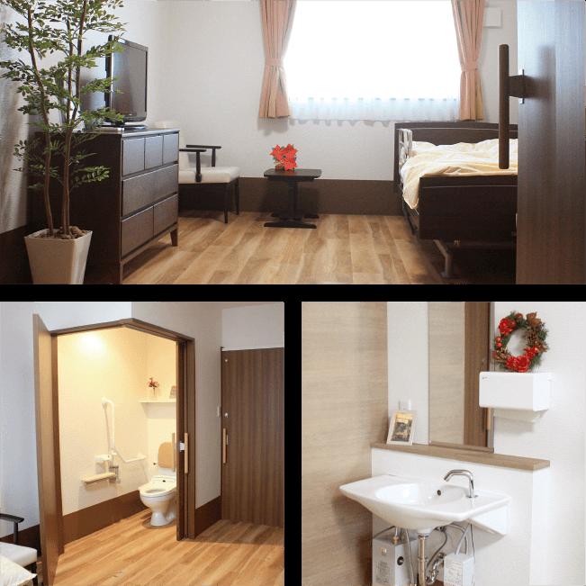快適な全室個室の居室